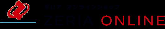 ゼリア オンラインショップ|ZERIA ONLINE