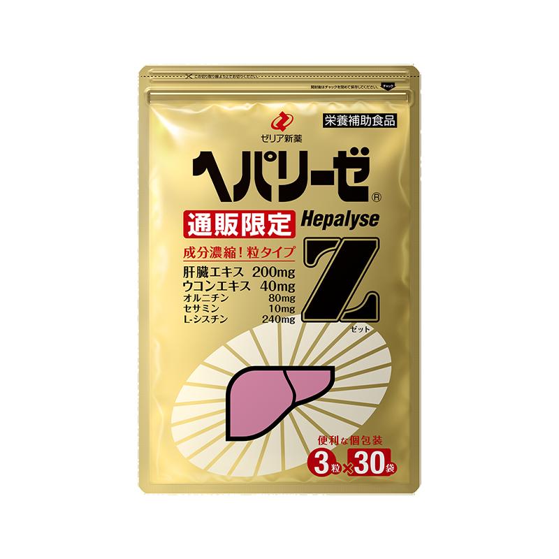 ヘパリーゼZ (栄養補助食品)